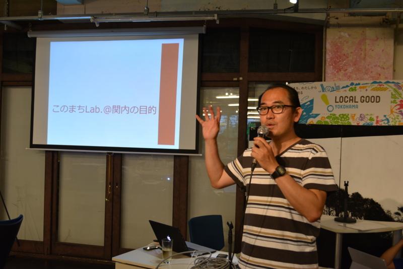 横浜市内で複数の養蜂プロジェクトを立ちあげてきた株式会社オルト都市環境研究所の岡田信行さん