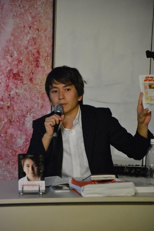 ▽ゲストプロフィール 富樫泰良 (とがし・たいら)さん 若者の声を政治に反映させるため、全国で様々な活動している19歳。日本若者協議会初代代表理事、Club World Peace Japan 理事長。慶應義塾大学総合政策学部在学中。 2013年8月に衆議院議員(当時)と中高生と国会議員での国民投票を主題にした討論会を今井一氏司会のもと開催した他、「世界一大きな授業」では超党派国会議員らに授業を担当。 東日本大震災の被災地で10代の意見を復興計画に反映させるため「閖上復興こども会議」を発足、コミュニティー再建にも取り組む。NHK日曜討論には史上初となる大学生で出演。特集をNHK首都圏スペシャル、TBS報道特集で組まれたほかNHK「情報ライブただイマ! 」、NHK青春リアル、TBS板野パイセンっ! ! 、TBSニュースバード、日本テレビZIP!、BSフジプライムニュース等にも出演。