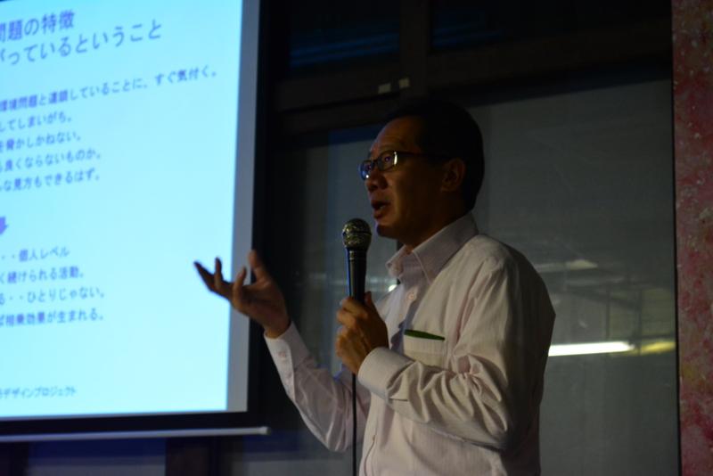 かんきょうデザインプロジェクト代表・武松昭男さん